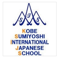 神戶 住吉國際日本語學校 Kobe Sumiyoshi International Japanese Language School