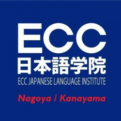 名古屋/金山 ECC日本語學院 ECC JAPANESE LANGUAGE INSTITUTE