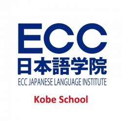 ECC日本語學院-神戶校 ECC JAPANESE LANGUAGE INSTITUTE